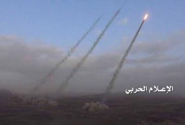 القوة الصاروخية والمدفعية تدك تجمعات للجيش السعودي ومرتزقته بجيزان ونجران