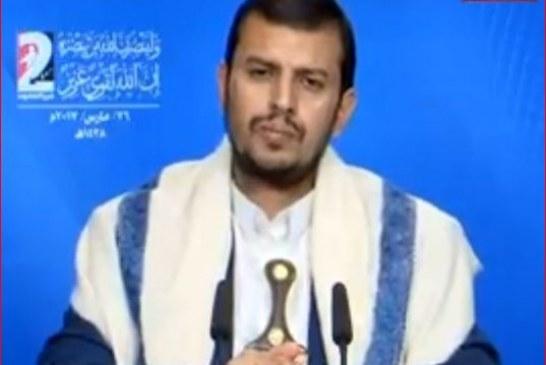 السيد عبدالملك الحوثي اجتماع قادة الصهاينة تحت حائط البراق خطير وإهانة كبيرة لكل الأمة الإسلامية