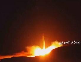ضربات باليستية تطال الرياض : اليمن يحيي ذكرى العدوان الثانية بتصعيد عسكري