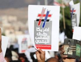 وورلد سوشاليست: كيف يستمر البنتاغون بذبح الشعب اليمني بعد ثلاثة أعوام من الحرب على اليمن؟