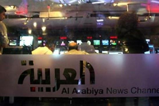 """قناة """"العربية"""": السعوديون """"مضطهدون"""""""