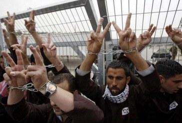 العدو الصهيوني يعتقل 23 فلسطينيا بينهم صحفيان من الضفة