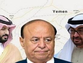 الصراع الإماراتي السعودي في اليمن .. أبعد من مسألة نفوذ محلي