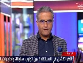 """عقب سفر """"الراعي"""" ترامب.. دول الخليج تحترب إعلاميًا"""