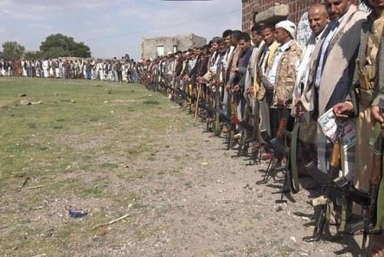 قبائل ضوران انس بمحافظة ذمار يعلنون النفير العام لمواجهة العدوان