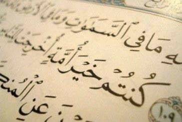 السيد حسين الحوثي : ماذا يعني الكفر ببعض الكتاب؟   هل أحد يستطيع أن يقول إن الأمة ليست في حالة خزي؟
