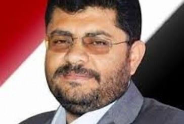 هام .. محمد علي الحوثي يتعهد بصرف المرتبات للشمال والجنوب مقابل هذا الشرط