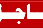 غارات سعودية امريكية على الحديدة ونهم