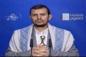 المحاضرة الرمضانية السادسة (إن الشيطان لكم عدو ) الجزء الثالث – للسيد عبدالملك الحوثي – رمضان 1438هـ 03-06-2017 (نص+فيديو)