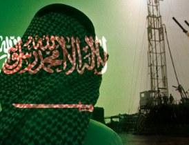 ماهي رسائل البركان على المنشآت النفطيّة السعوديّة؟