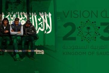 """""""رؤية 2030"""" وعصر ما بعد النفط؛ مغامرة تاريخية أم ذكاء أسطوري؟!"""