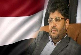 الحوثي يسخر من مخرجات اجتماع الجامعة العربية