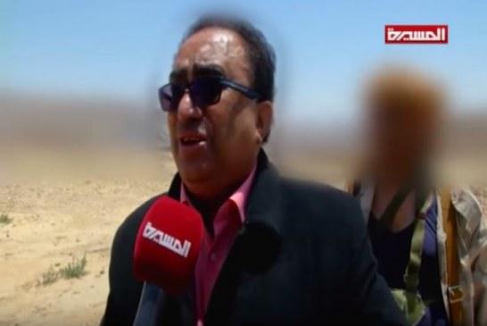 بالفيديو.. أحمد الحبيشي للمرابطين بجبهة نهم: هل تستلمون رواتبكم؟
