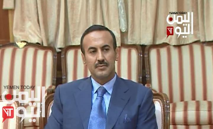 """أحمد علي عبدالله صالح """"مرتفعات فريندشب"""""""