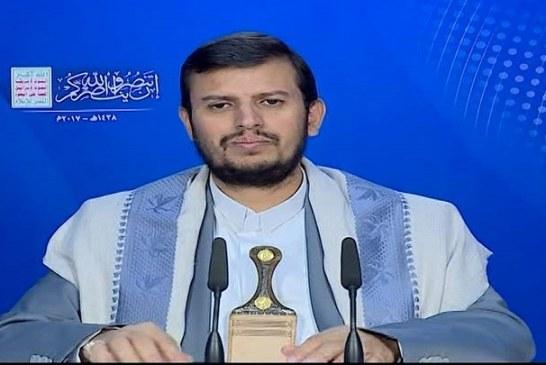 عاجل : السيد عبدالملك بدرالدين الحوثي: مدى الصواريخ متوسع ومستمر واليد الطولى ستنال من أماكن أخرى ان شاء الله
