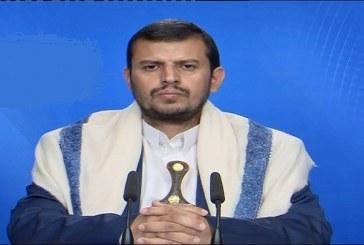 هام : رسائل السيد عبدالملك الحوثي لمن يعبث في البحر الأحمر (فيديو)