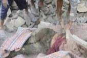 استشهاد وجرح عددا من المواطنين جراء استهداف طيران العدوان عدداً من المحافظات بـ 28 غارة
