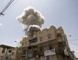 رصد جرائم العدوان الأمريكي السعودي والمنافقين ليوم الجمعة 29شوال