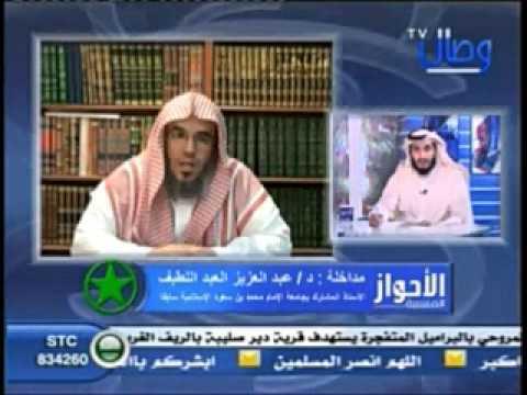 شيخ سعودي جديد الى سجون محمد بن سلمان  .؟