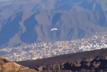 شاهد : من جديد الاعلام الحربي يتجول فوق مدينة نجران ويصورها بشكل واضح (فيديو)