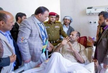 الصماد يزور هذا القائد العسكري والعضو في البرلمان بعد إصابته في الجبهات ؟