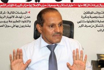 """صالح شعبان يكشف عن مصير الإيرادات والمرتبات وأسعار الصرف وكل مانتساءل عنه """" التفاصيل """""""