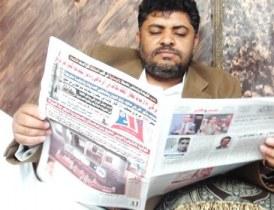 شاهد رئيس اللجنة الثورية العليا الأستاذ محمد علي الحوثي في حوار ساخن