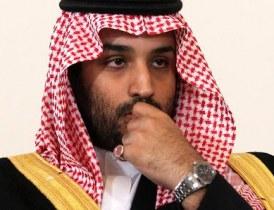 تنبأت بنهاية آل سعود