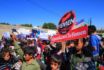 شاهد بالصور .. أطفال اليمن ينددون بجرائم العدوان بحقهم في اليوم العالمي لحقوق الطفل