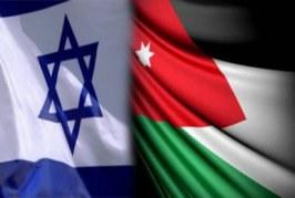(اصداء الشارع الاسرائيلي )) الأردن وافقت على تواجد قوات إسرائيلية بشكل دائم في مطار على ارضها