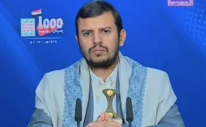 بالفيديو : خطاب السيد عبدالملك الحوثي بمناسبة مرور 1000 يوم على العدوان