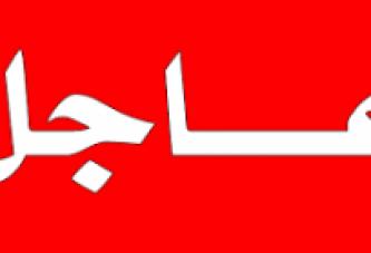 عاجل: القوة الصاروخية للجيش واللجان الشعبية تطلق صاروخاً باليستياً من طراز بدر١ على ميناء جيزان