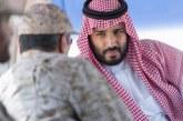 السعودية: وضائف شاغرة برتبة (جندي)