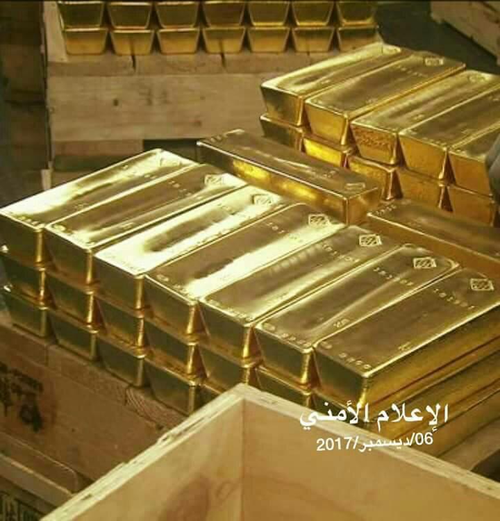 شاهد : جزء من الذهب الذي تم الحصول عليه بمنزل عفاش