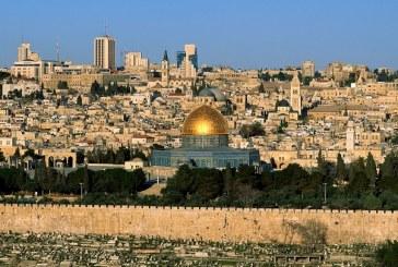 الاحتلال الصهيوني  يشن حملة اعتقالات في الضفة ويستهدف الصيادين الفلسطينيين