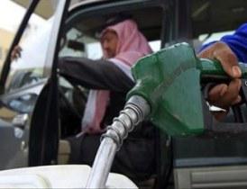 تقرير : السعوديون غاضبون من رفع اسعارالوقود وإنشغال وسائلهم الاعلامية لهم المواطن الايراني!!
