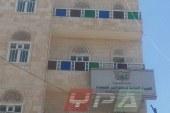 الهيئة العامة لأسر الشهداء ومناضلي الثورة..تجاهل للقرارات..وإهمال لشهداء العدوان(تقرير)