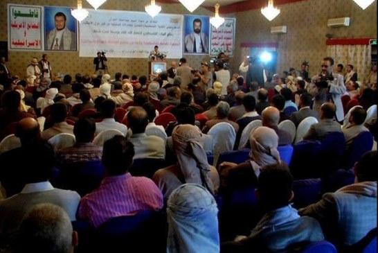 الملف الفلسطيني في حركة أنصار الله ينظم لقاءً موسعاً دعماً للقضية الفلسطينية