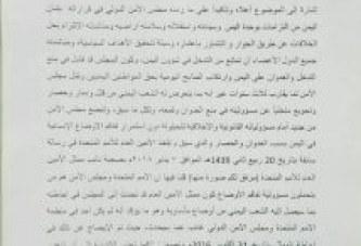 شاهد .. المبادرة التي تقدم بها رئيس اللجنة الثورية العليا محمد علي الحوثي الى مجلس الامن