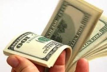 سعر الدولار في محلات الصرافة بصنعاء ليومنا الخميس 29 مارس