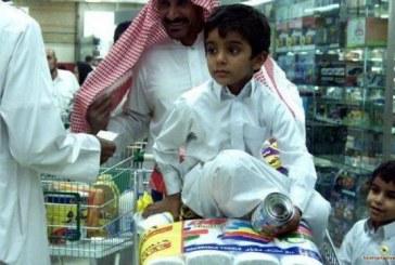 التقشف على جدول أعمال الرياض (تقرير)