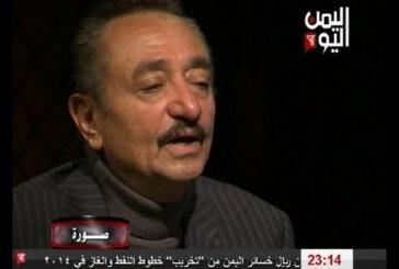 الشاعر الاديب عباس الديلمي يشرح ماحدث له مع الشهيد حسن الملصي