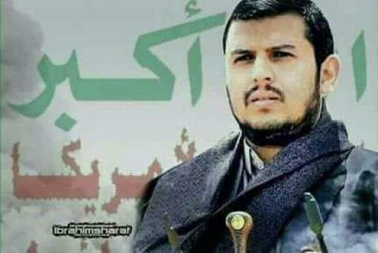 أهم النقاط التي تحدث بها السيد عبدالملك بدرالدين الحوثي