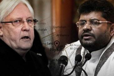"""""""بركان"""" إلى الرياض، و """"مارتن"""" يلتقي السيد: هل نشهد حلا سياسيا في اليمن؟"""