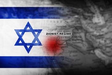 """""""اسرائيل"""" والشرق الأوسط في الذكرى السبعين المشؤومة"""