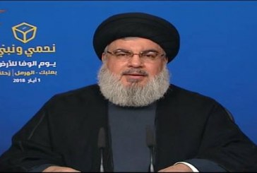 حزب الله يَستَعِدّ للحَرب ضِد إسرائيل بِسَحب مُعظَم قُوَّاتِه في سورية ويَحشِدها في جنوب لبنان