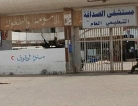 بالوثائق .. هذا الذي يحدث داخل «مستشفى الصداقة التعليمي» في عدن؟