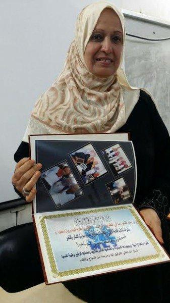 """""""صورة """" اغتيال عميدة كلية العلوم الصحية بجامعة عدن وابنها وحفيدتها"""