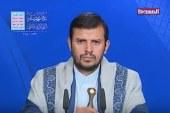 بالفيديو .. المحاضرة الرمضانية السابعة للسيد القائد عبدالملك بدرالدين الحوثي(الحساب والجزاء 5)