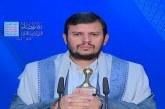 المعركة الاعلامية في كلمة قائد الثورة السيد عبد الملك بدر الدين الحوثي